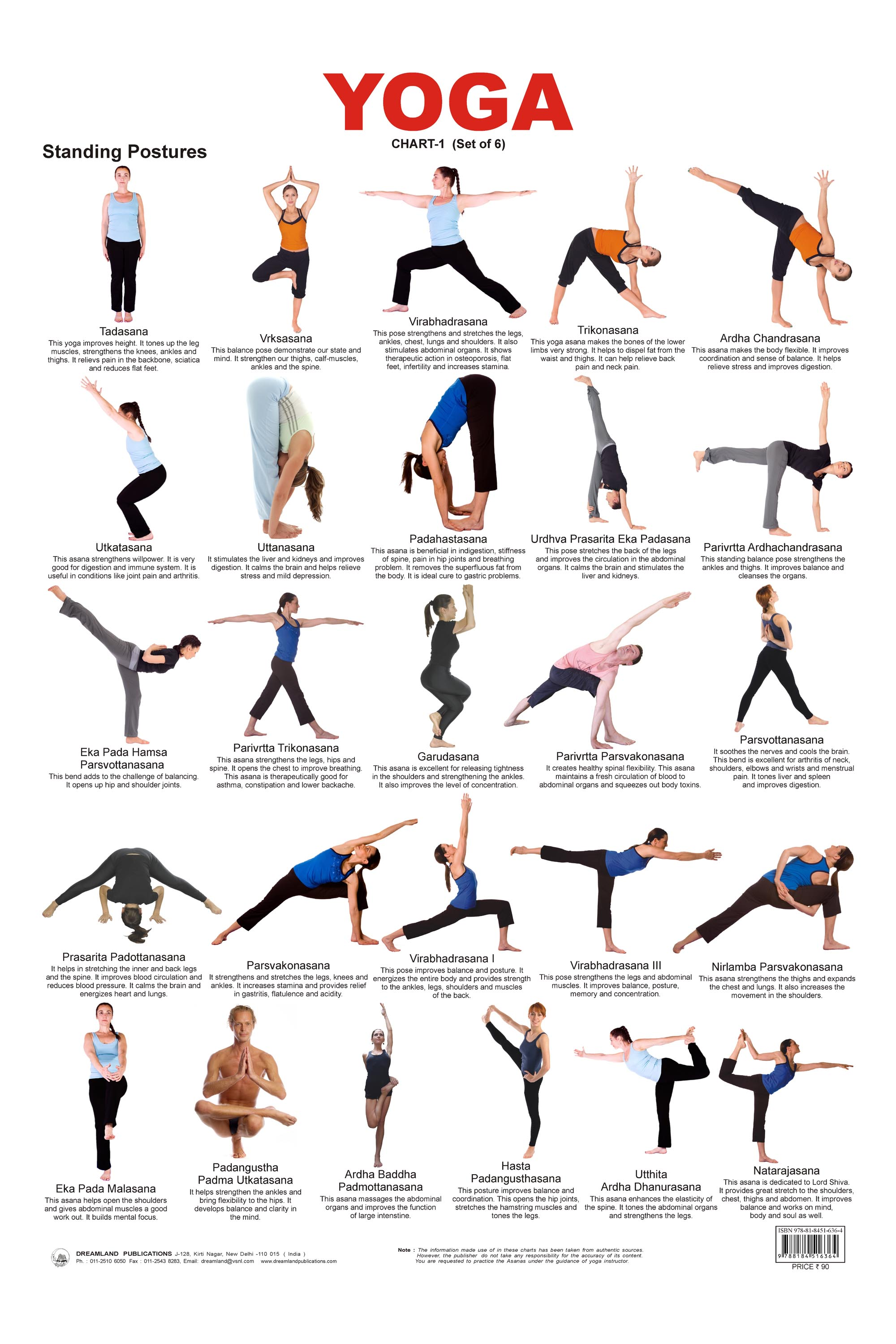 yoga poses picture 0JBvKonv
