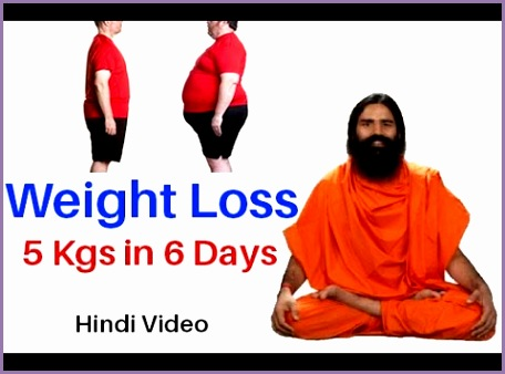 Weight Loss 5 kgs in 6 days