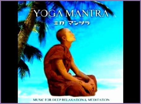 Yoga Mantra Yoga Mantra