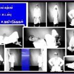 5 Kayakalpa Yoga