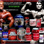 6 Fitness Supplements